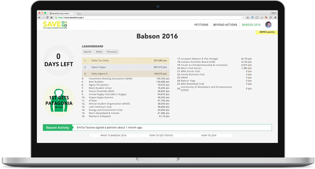Screenshot of Babson 2016